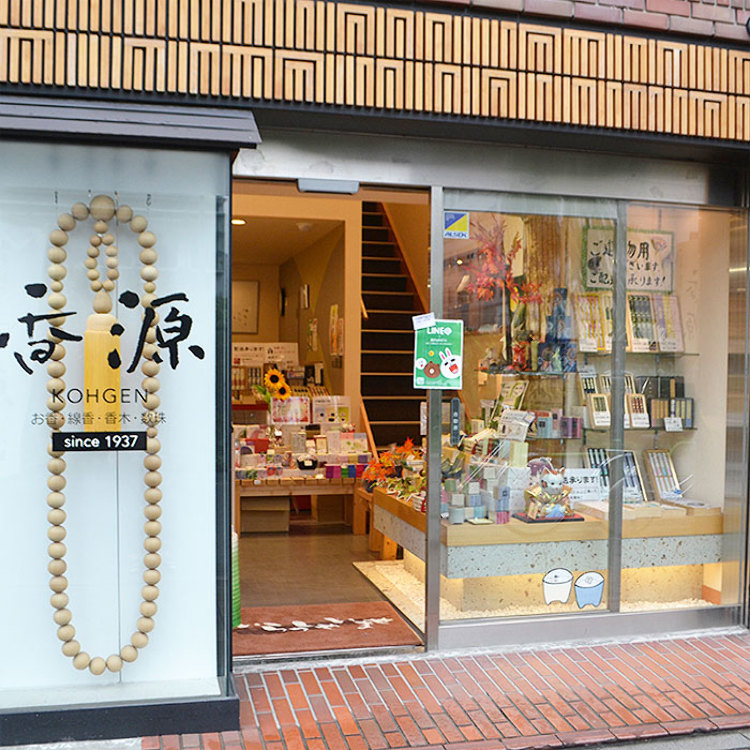 KOHGEN Ginza (incense store)